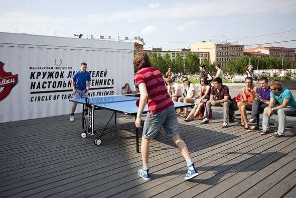Восемь мест, где можно поиграть в настольный теннис