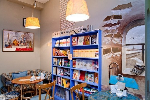 Топ-6 культовых книжных магазинов