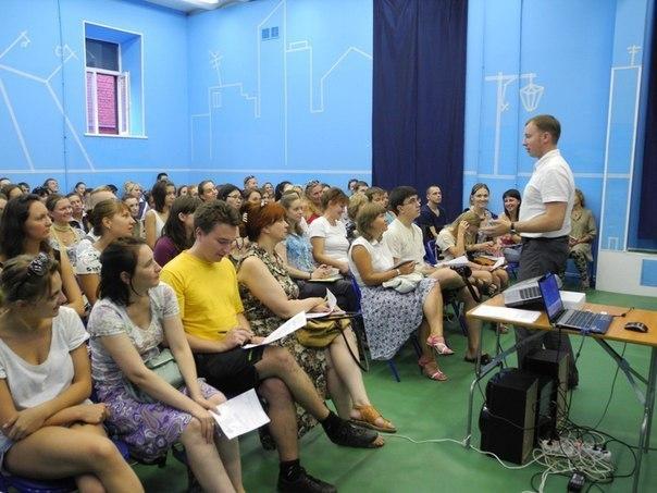 Бесплатный мастер-класс «Психология английского»