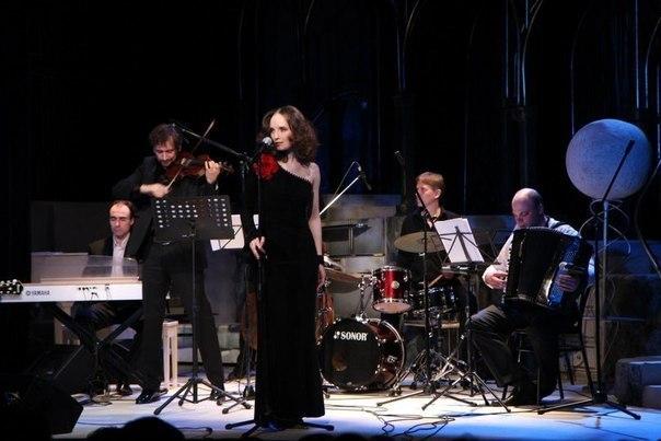 Юлия Асоргина и ансамбль REMOLINO. Поэтический концерт ЛЮБОВЬ и СТРАСТЬ