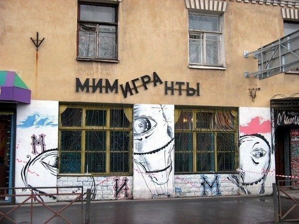 Три интересных театра Петербурга