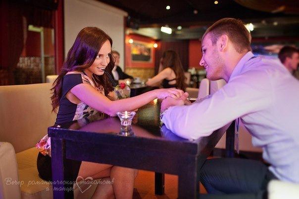 Вечер знакомств — 20 свиданий за 1 вечер!