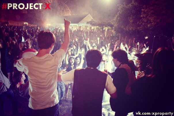 PROJECT X & COTTAGE_PARTY