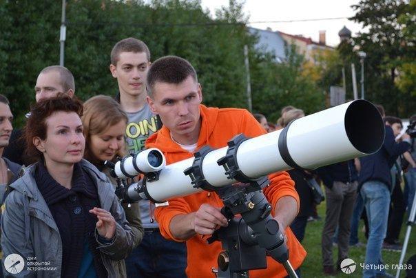 День Открытой Астрономии в Петербурге – закрытие сезона!