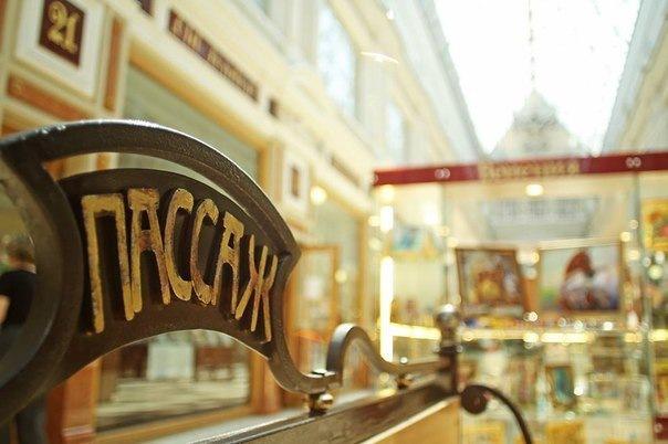 Новогодняя ярмарка в Пассаже - одна из самых атмосферных ярмарок Петербурга...