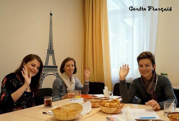 Разговорный клуб с носителем в Centre Français