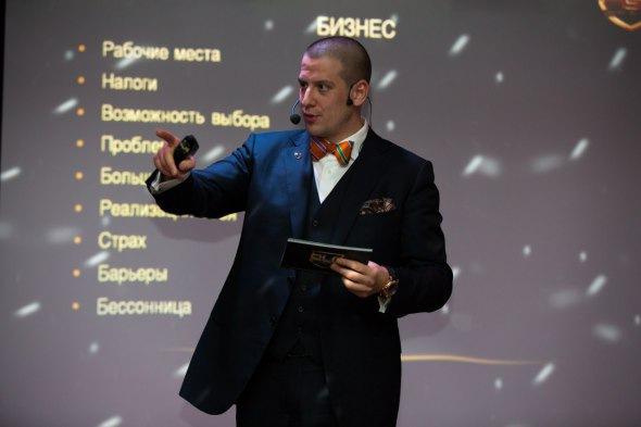 Бесплатный обучающий бизнес-семинар «Стоит ли начинать делать бизнес? Первые шаги на старте»...