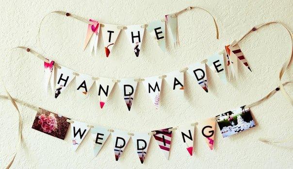 Свадьба своими руками! — практический курс