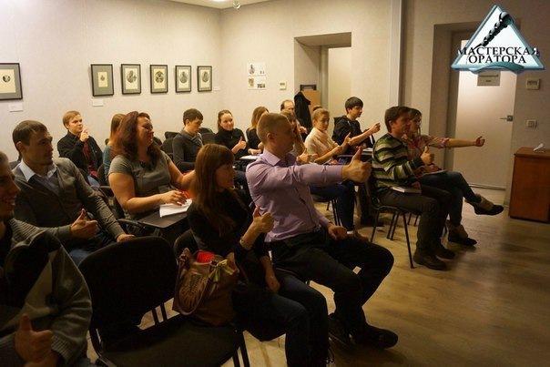 Бесплатный семинар «Как выступать публично»