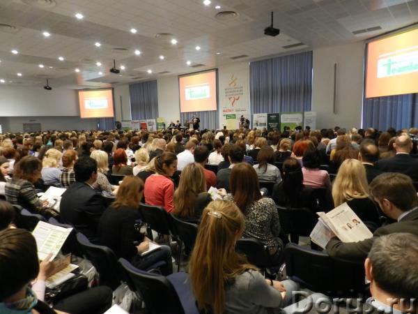Бесплатный вводный семинар Запусти успешный бизнес с НУЛЯ!