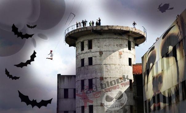 Прыжки с веревкой в Halloween на объекте «АВРОРА»