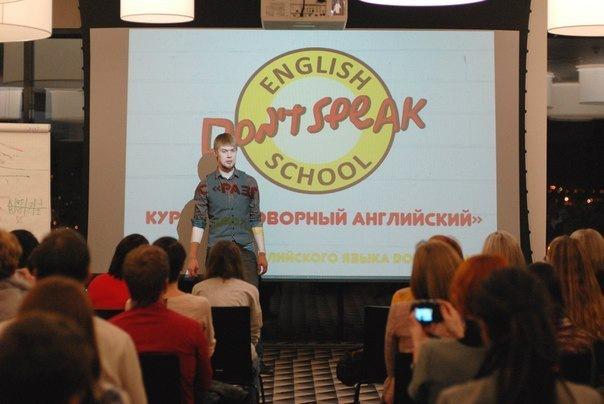 Семинар по изучению иностранных языков «Как заговорить по-английски к следующему отпуску»...