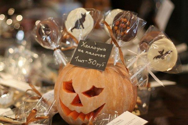 Hand Made Bazar празднует «Хэллоуин»!