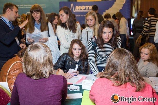 Выставка «Высшее образование в России и за рубежом».