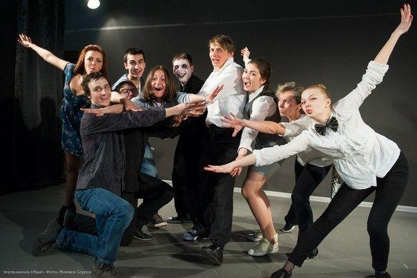 Набор на курс актерского мастерства. Пробное занятие