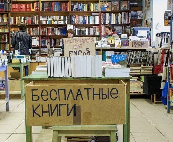 11 мест, где в Петербурге бесплатно раздают книги