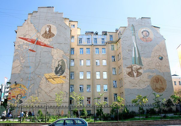 Квест-викторина по Петроградской стороне!