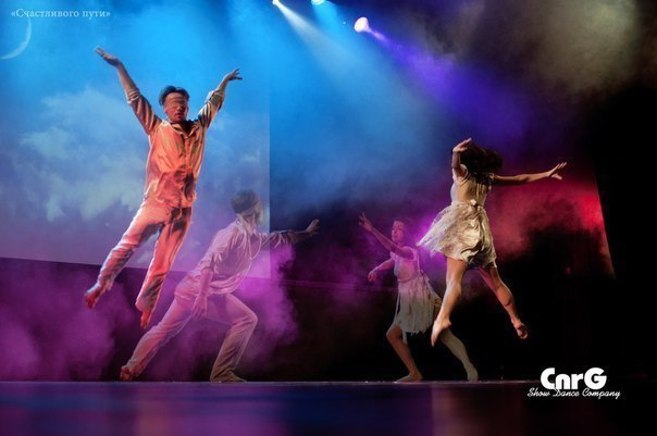 Театрализованное Dance-турне Счастливого пути!