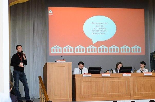 Стратегический форум от Альфа-Банка в С-Пб