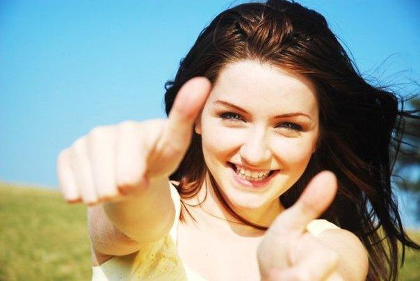 """Бесплатный мастер-класс """"Как мотивировать себя на достижение успеха и цели""""..."""