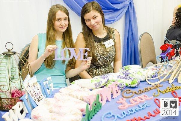Свадебная выставка «St. Petersburg Wedding Expo 2014»