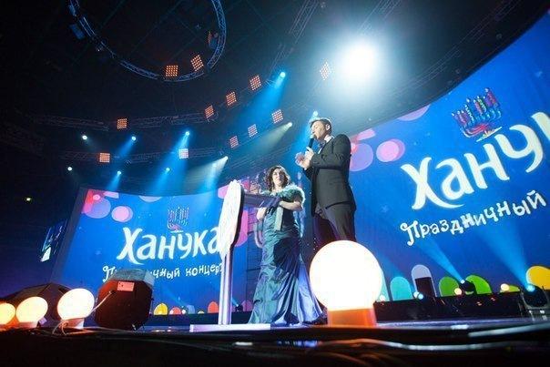 Праздничный концерт ХАНУКА 2013