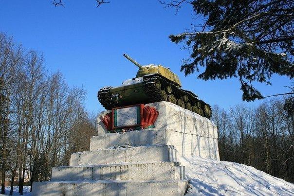 Экскурсия «27 января - Ленинградский день Победы»