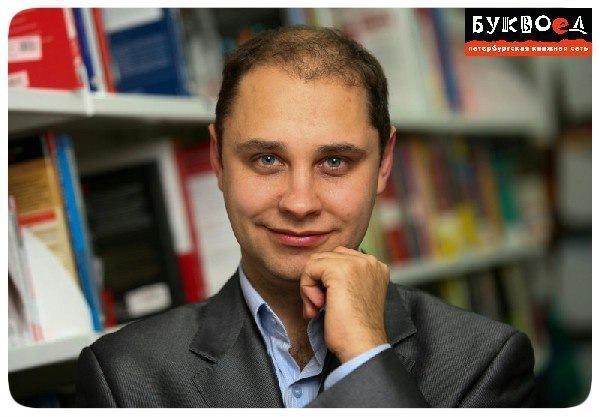 Бизнес-встреча с Денисом Котовым, основателем Буквоеда