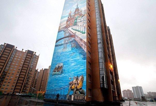 Самая высокая в России роспись стены