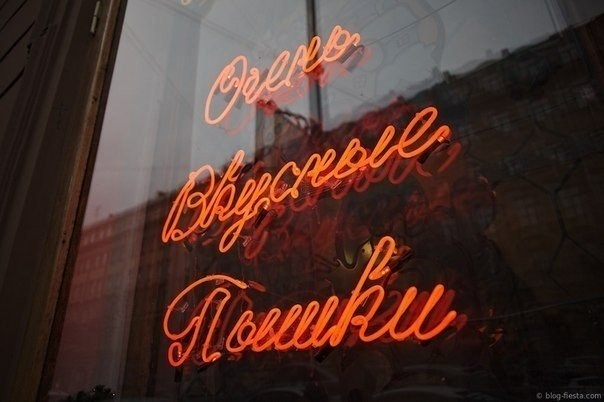 Топ-5 пышечных мест Петербурга
