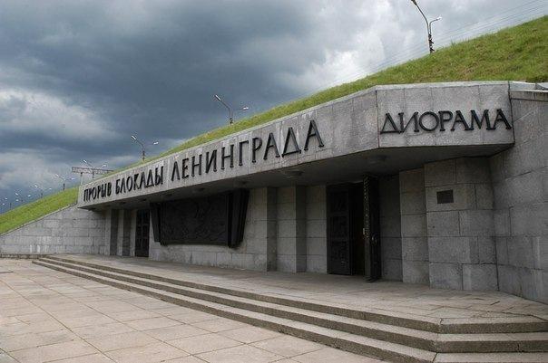 Военно-исторические места в Ленобласти