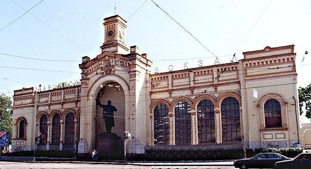 Вокзалы Петербурга