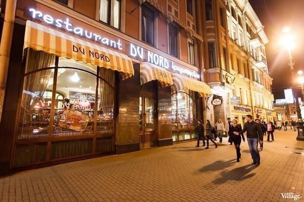 Список уютных ночных заведений Санкт-Петербурга