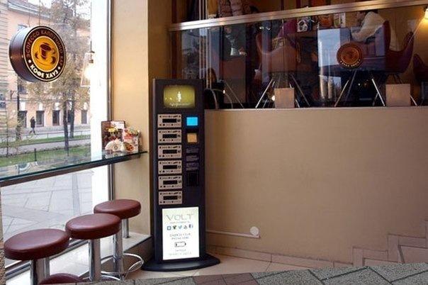 В городе появились автоматы для бесплатной зарядки телефонов