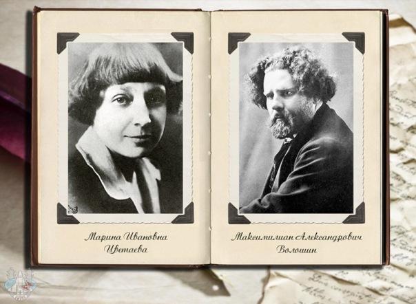 ЧОУ ВО БИЭПП приглашает на литературный вечер, посвященный М. Цветаевой и М. Волошину!