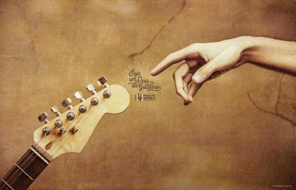 Вечер гитары