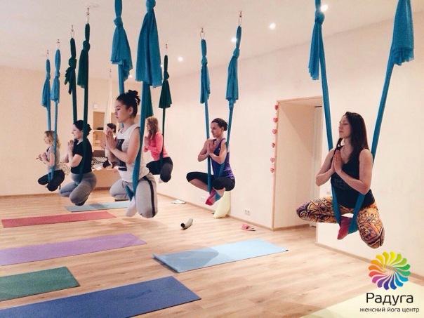 Йога-центр «Радуга» — это пространство для души и тела