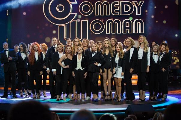 Праздничный концерт Comedy Woman в Санкт-Петербурге
