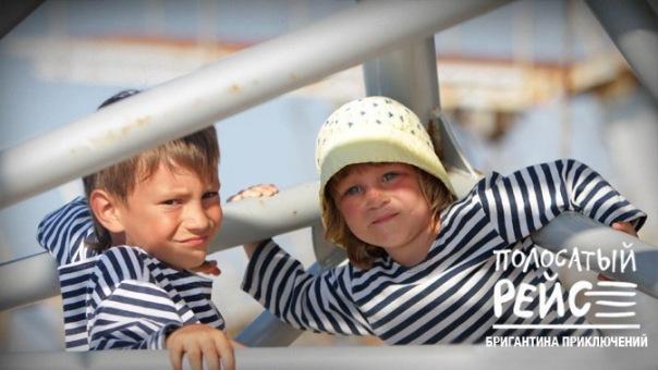 Морское кольцо для первооткрывателей» - круиз классом, семейный тур.