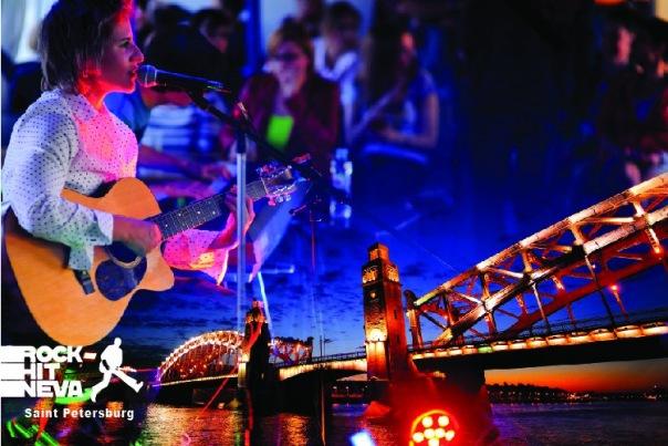 Открытие навигации. Ритм разводных мостов - концерт в тёплом салоне теплохода.