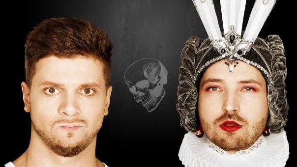 Спектакль Весь Шекспир
