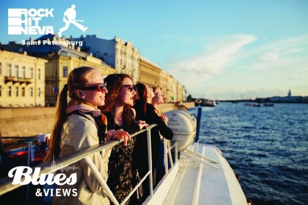 Блюзовый концерт и романтическая прогулка на корабле.