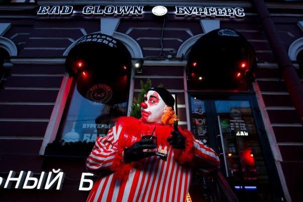 Выходные в обители Злого Клоуна