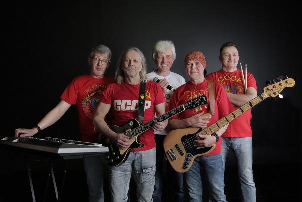 Рок-Ностальгия - хиты советского рока на теплоходе Рок Хит Нева.
