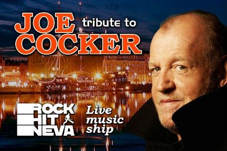 JOE COCER MUSIC SHOW. - концерт в тёплом салоне теплохода.