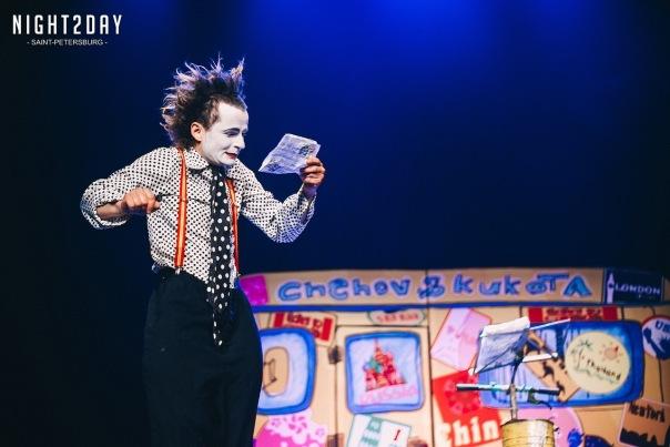 Шоу, в котором только клоуны Страшно смешно