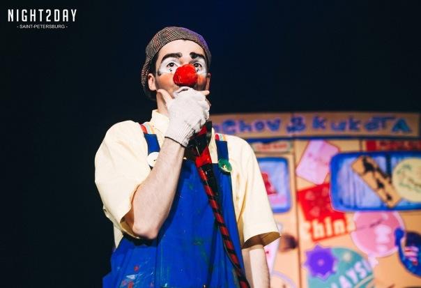 Клоун-мим шоу ТИХА