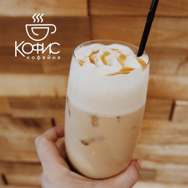 Кофейня Кофис - проект корейской компании Ruskorea. Первая в России кофейня, делающая напитки по корейским рецептам.