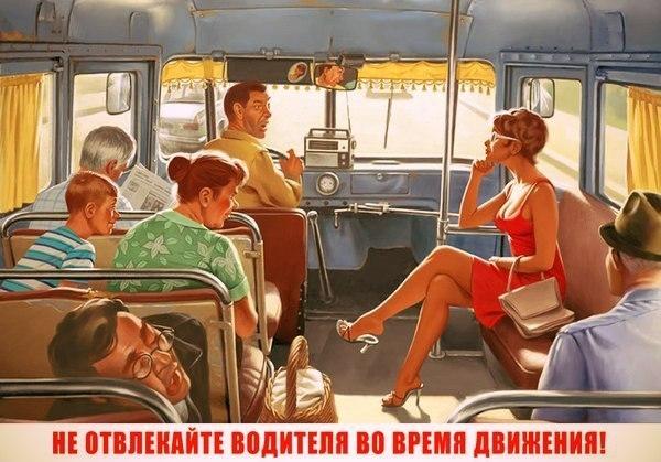 Топ-5 советских мест и событий в Петербурге