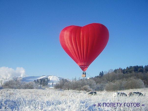Полет на воздушном шаре в форме огромного сердца